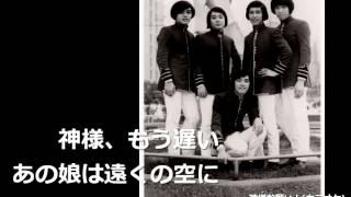 松崎さん自作でRolling Stonesの『黒く塗れ!』の影響を極々僅かに感じ...