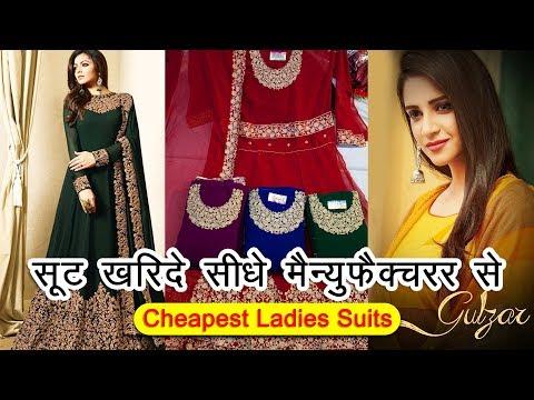 लेडीज़ सूट सबसे सस्ते | गर्मियो के सूट | Palazzo | कॉटन दुपट्टा | Wholesale Market Chandni Chowk