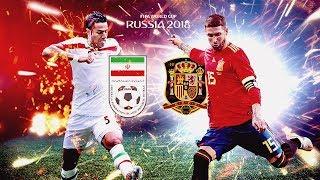 IRÁN 0-1 ESPAÑA | MUNDIAL RUSIA 2018 | REACCIONES