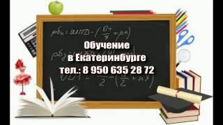 Курсы кроя и шитья в Екатеринбурге. Отзывы на обучение у Елены Дулевич.