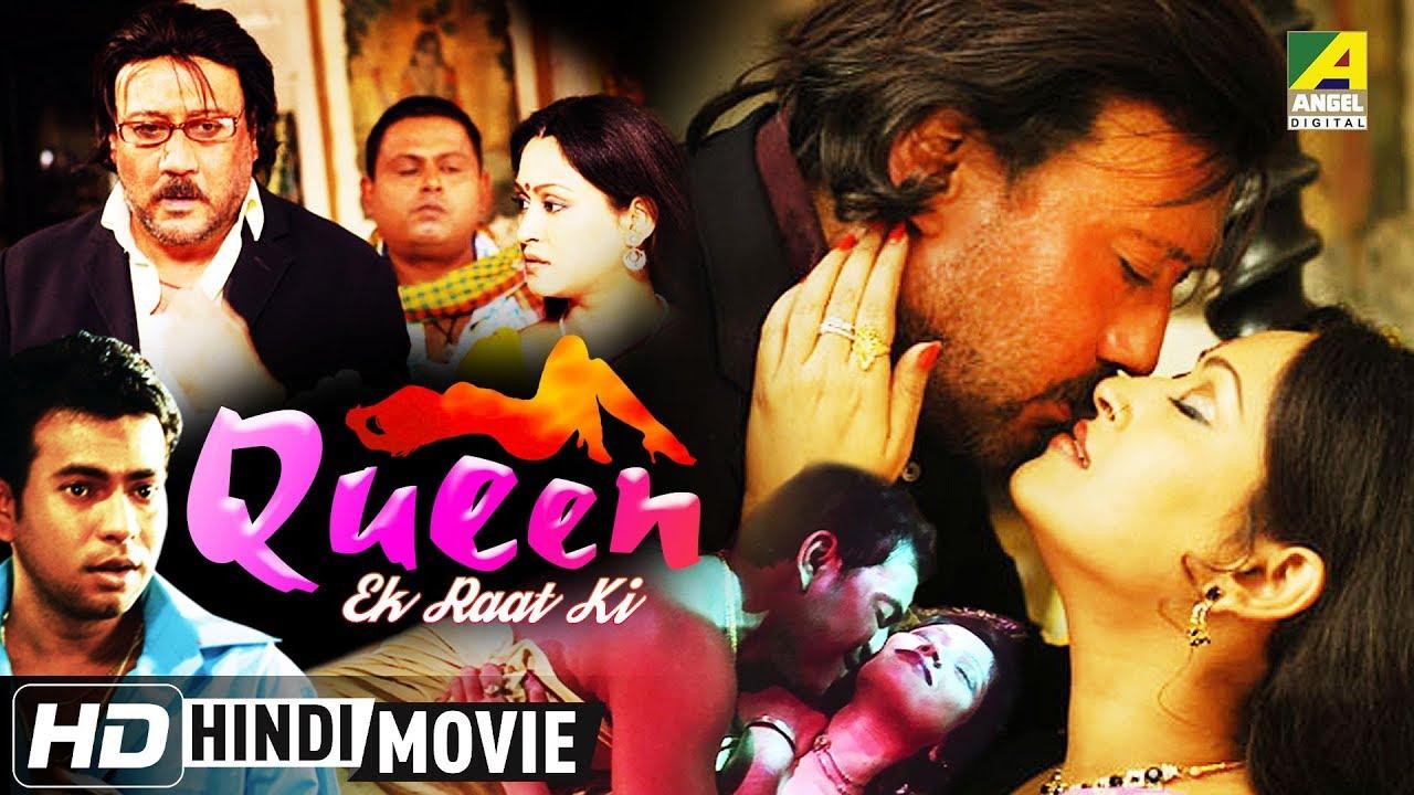 Queen Ek Raat Ki | New Released Hindi Full Movie | Jackie Shroff