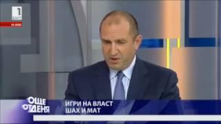 Румен Радев : Разбира се че съм за НАТО и ЕС