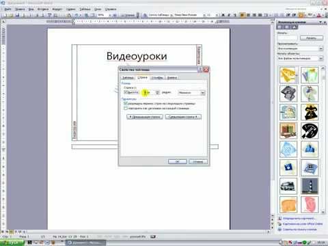программы для дизайна обложки диска и вкладыша