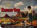 Zameen Ke Tare (1960) Music S.Mohinder Lyrics Tanveer Naqvi Anand Bakshi Whatsapp Status Video Download Free