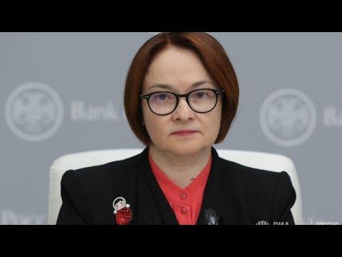 Пресс-конференция Эльвиры Набиуллиной