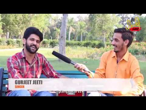 Gurjeet Jeeti || Punjabi Singer || Latest Interview 2017 || Panjabi Art Tv ||