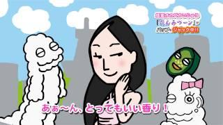 「ごはんかいじゅうパップ」だんみつーン特別編 公式サイト:http://www...