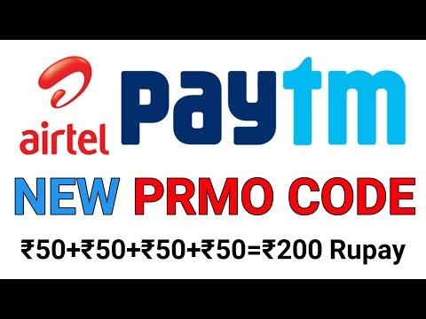 Paytm new promo code only for Airtel user