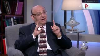 كل يوم - أ.د. مجدي إسحق: بنعطي كل حاجة لولادنا إلا الوقت