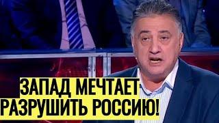 Навальный только ПЕШКА! Багдасаров рассказал как ВРАГИ хотят РАЗВАЛИТЬ Россию