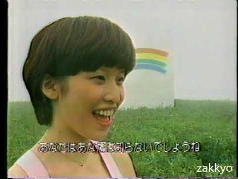 夢色ヒコーキ 1977