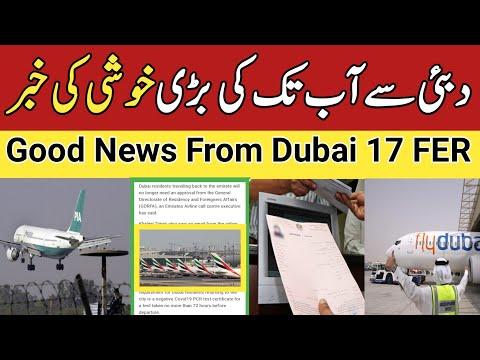 17/02/2021 UAE News Today,Dubai News,Abu Dhabi Health Service Copmpny,dubizzle sharjah,hbu