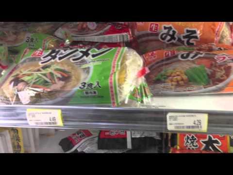 Feild trip to Asian Market Austin, TX