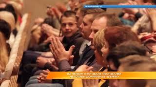 """Владимирское телевидение (6 канал) об открытии Фестиваля """"Театр. Территория единения""""."""