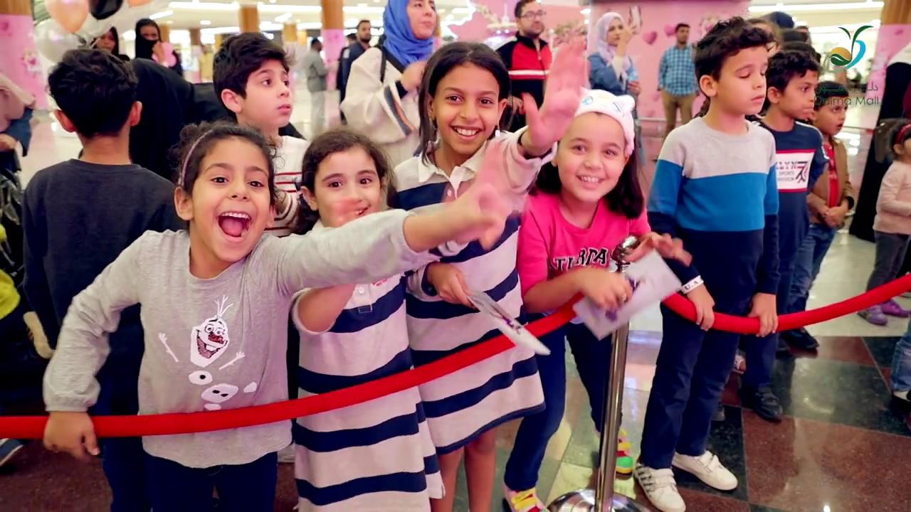 Dalma Mall Locked In Love