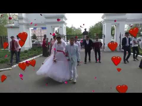 Свадьба Фатимы и Ивана. Троицк Челябинская область.
