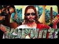 ИИСУС КУРИЛ ТРАВКУ?   [ЗК] What if God smoked cannabis