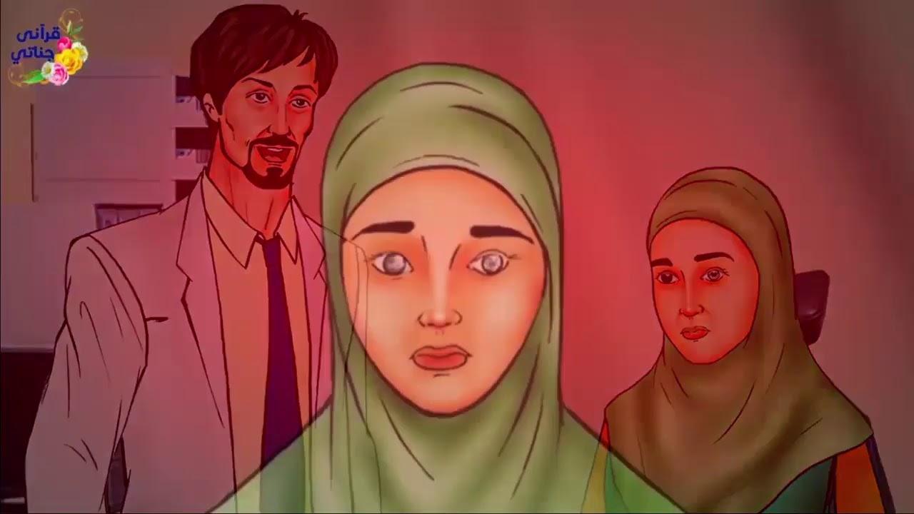 من اروع القصص الحقيقية (مؤثرة جدا) عن الدعاء المستجاب والاخلاص والتقوى والزواج والطلاق والحب