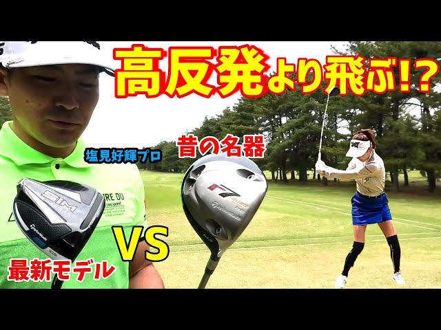 ゴルフ ぱっちょ さ な
