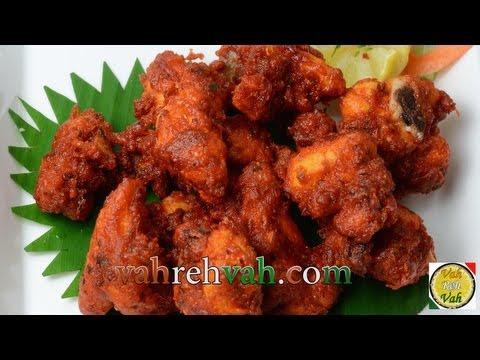 Chicken Bezule Mangalorean Street Food  - By VahChef @ VahRehVah.com