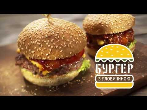 Сэндвич с говядиной грибами и