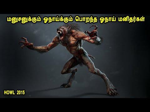 ஓநாய் மனிதர்களின் வேட்டைக்கு பலியாகும் ரயில் பயணிகள் Hollywood Movie Story U0026 Review In Tamil