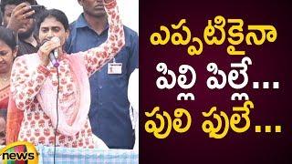 YS Sharmila Sensational Comments On Chandrababu Naidu | YS Sharmila Latest Speech | Mango News