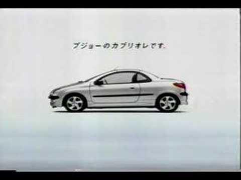 Peugeot 206 cc commercial