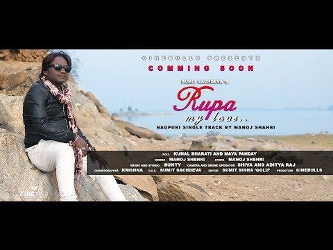Rupa : My Love || Nagpuri Single Track || Album Rupa || Manoj Shahri ||  2018 ||
