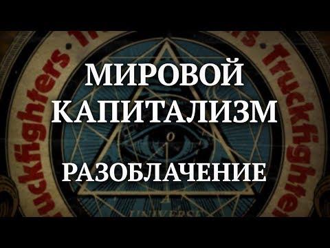 Валентин Катасонов. Как