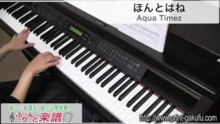 使用した楽譜はコチラ http://www.print-gakufu.com/score/detail/64450/