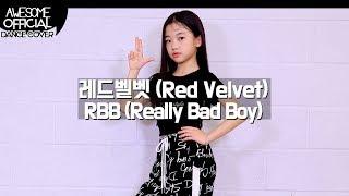 나하은 (Na Haeun) - 레드벨벳 (Red Velvet) - RBB (Really Bad Boy) 댄스커버