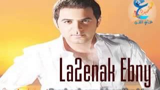 اجمل اغنية وائل جسار