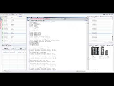 Net LineDancerがCisco IOS-XRシリーズをサポート!