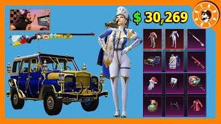 تفتيح صناديق وسيارة ملكة الشتاء بقيمة 30,269$ 😍 و توزيع شدات للمشاهدين🎁 PUBG MOBILE