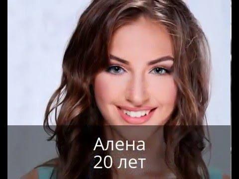 Участницы Холостяк 6 сезон 17 девушек (ФОТО)
