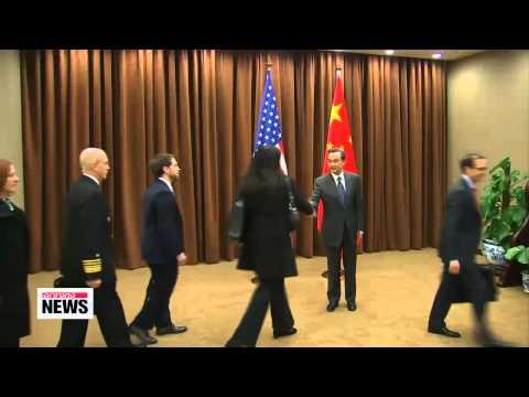 U.S. Secy. of State Kerry meets President Xi in Beijing