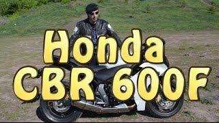 [Докатились!] Тест драйв Honda CBR 600 F. Без вины виноватый.