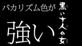2016年秋ドラマ関連動画--- □運命に、似た恋 運命に、似た恋で斎藤工が...