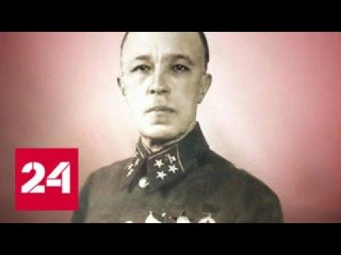 Интересные факты из жизни генерала Карбышева - Россия 24