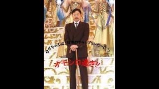 異例!!阿部サダヲが宝塚の大階段でタカラジェンヌとドラマ収録 スポー...