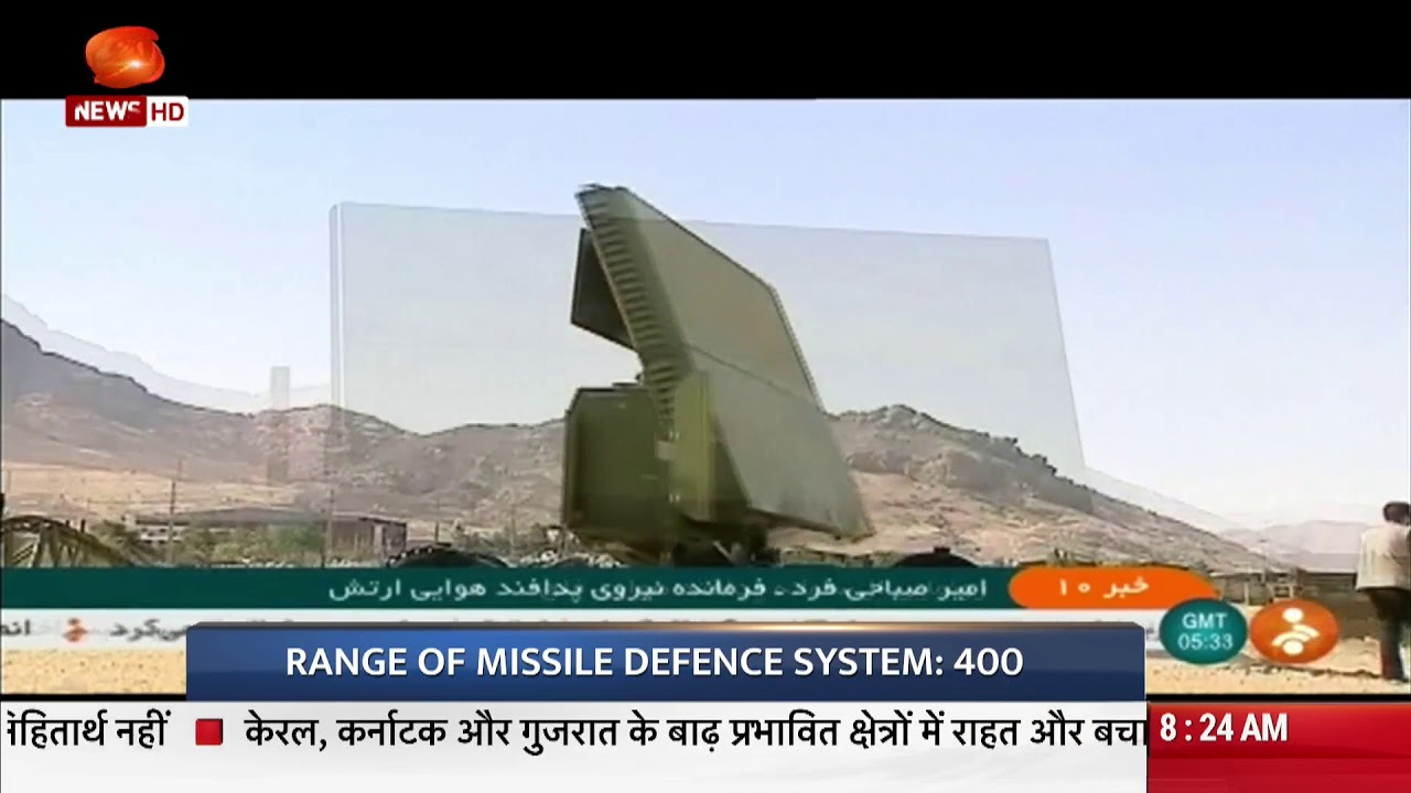 Iran unveils upgraded missile defence system
