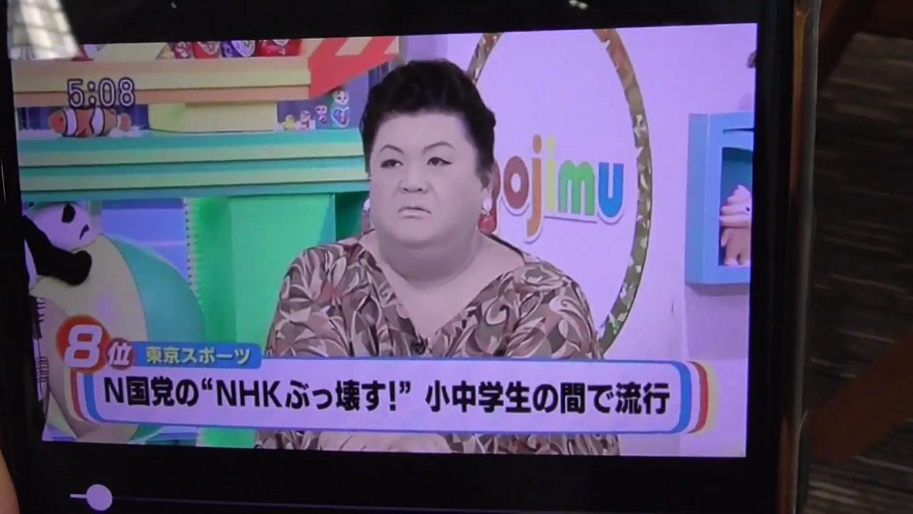 国 マツコ デラックス n