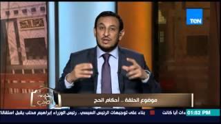 الكلام الطيب - الشيخ رمضان يوضح