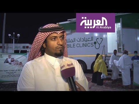 مركز جديد لخدمة الحجاج بين مكة والمدينة  - نشر قبل 2 ساعة