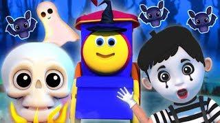 Подготовка к Fright | Боб поезд Хэллоуин песня для детей | Prepare For Fright | Bob Halloween Song