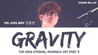 Cover images Kim Jong Wan (Nell) - Gravity 연 (The King: Eternal Monarch 더 킹: 영원의 군주 OST Part 3) LYRICS