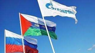 «Газпром межрегионгаз Север» предлагает подключение газа за две недели