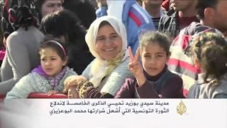 سيدي بوزيد تحيي الذكرى الخامسة للثورة التونسية