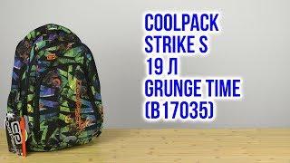 Розпакування CoolPack Strike S 39 х 26 х 12 см 19 л Grunge Time B17035